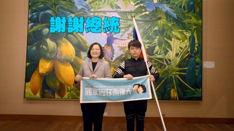 MLB》小英總統授旗 蔡阿嘎將為大都會「台灣日」開球!