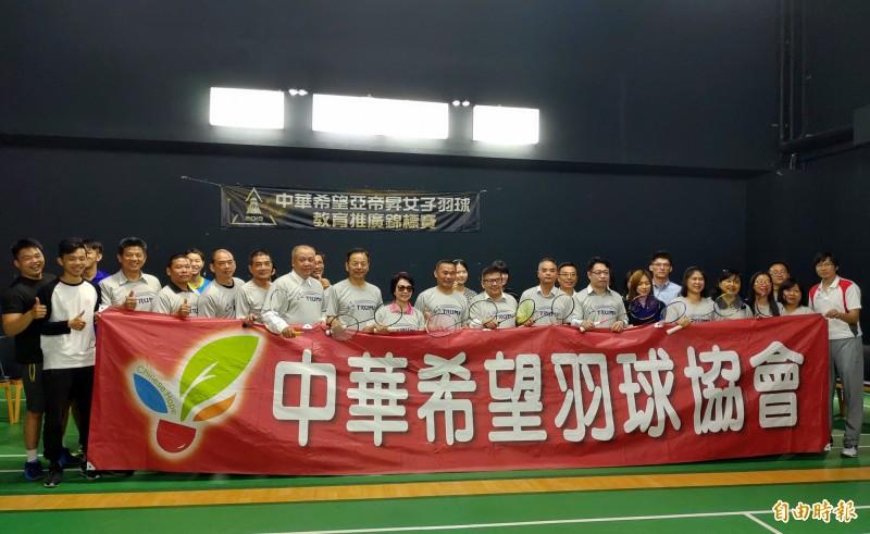 中華希望亞帝昇女子羽球賽祭高額獎金 為台灣發掘新球后