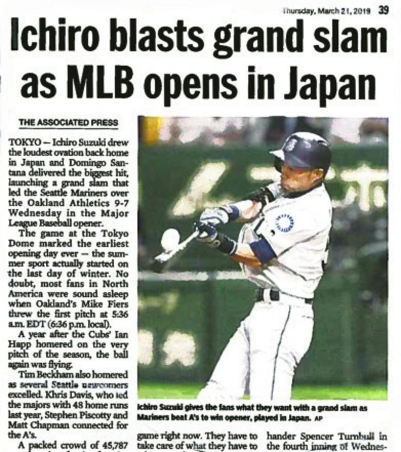 MLB》美媒出大包!誤植「一朗在東京轟滿貫砲」