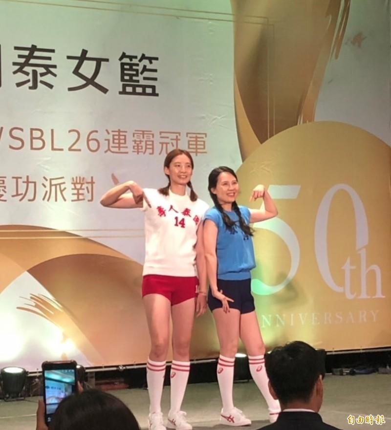 WSBL》奪下隊史26冠 國泰女籃歡慶50週年(影音)