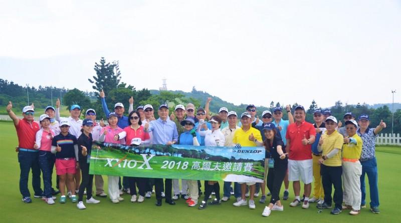 高球》XXIO 盃高爾夫邀請賽 120位業餘好手角逐王座