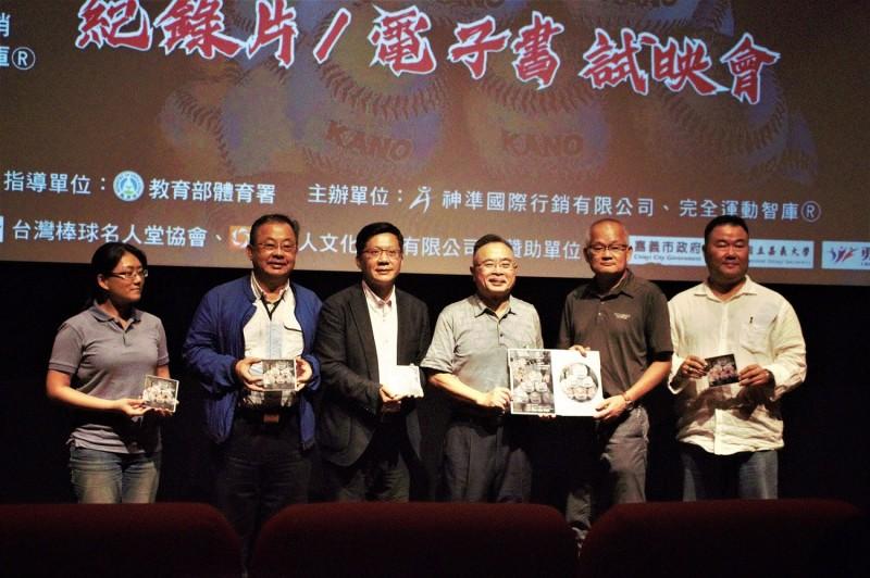 棒球》 讓世界看見台灣!「棒球@台灣」試映會登場