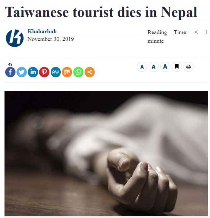 登山》台籍登山客於尼泊爾遇難 搶救畫面釋出(影音)