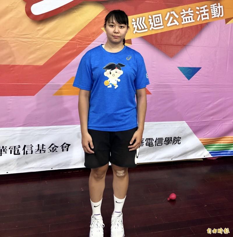 籃球》電信女籃榜眼王游乙文 參加公益活動很新鮮