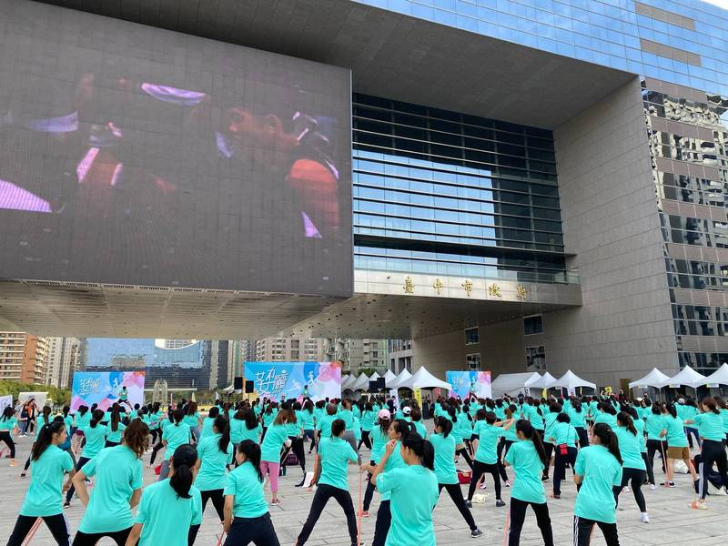 體壇》女力崛起新勢力 台中市府廣場首辦Women's Day