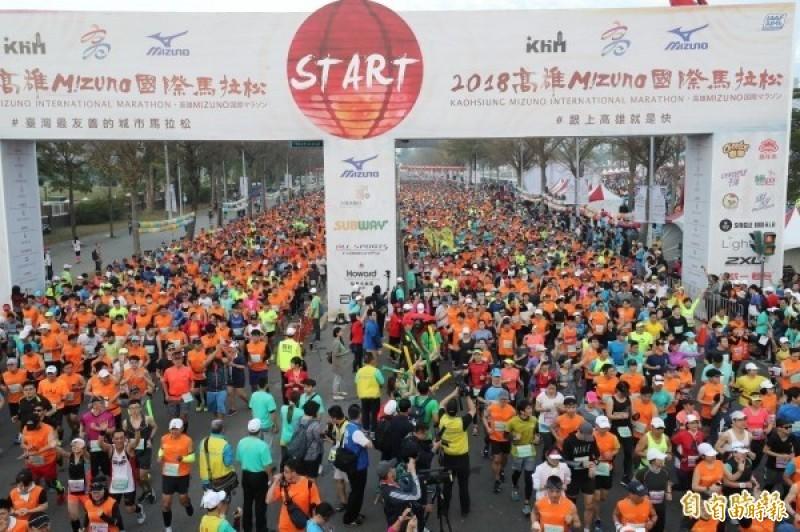 路跑》21700多人已報名 高市府宣布今年高雄馬拉松延期