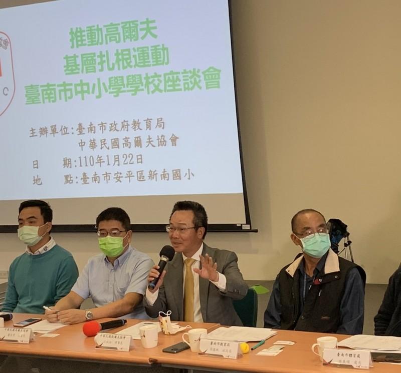 高球》基層扎根說明會台南登場 盼培育更多高爾夫幼苗
