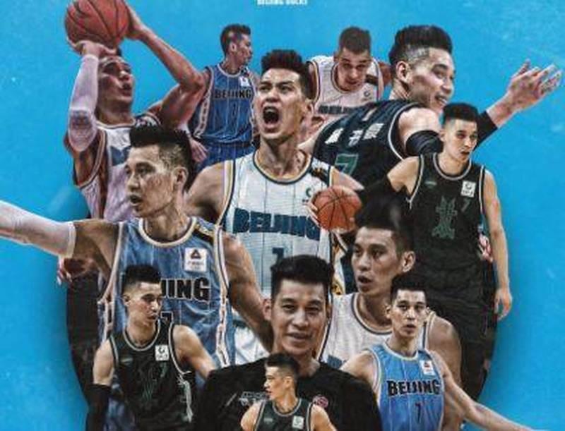 籃球》NBA美夢已碎! 林書豪宣布重返CBA加盟老東家 - 自由體育
