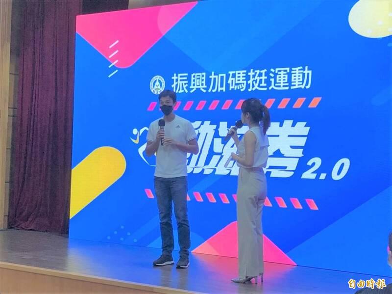 網球》視培育選手為重任 盧彥勳網球學校募資中