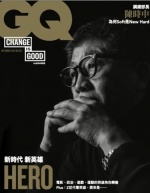 超帥!陳時中登時尚雜誌封面「大衣+黑框眼鏡」網狂讚:是歐巴