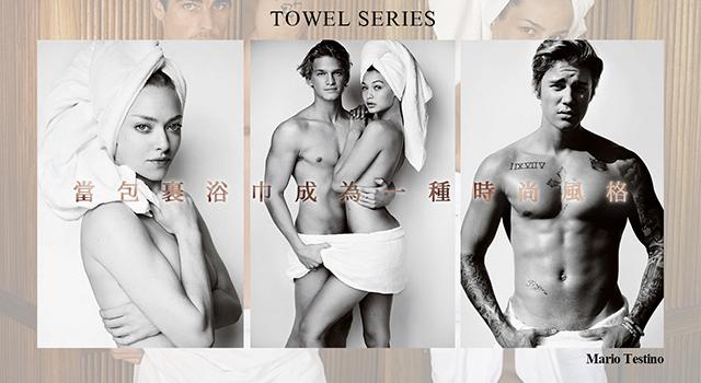 明星、超模全脫了!當包裹浴巾成為一件時尚的事情