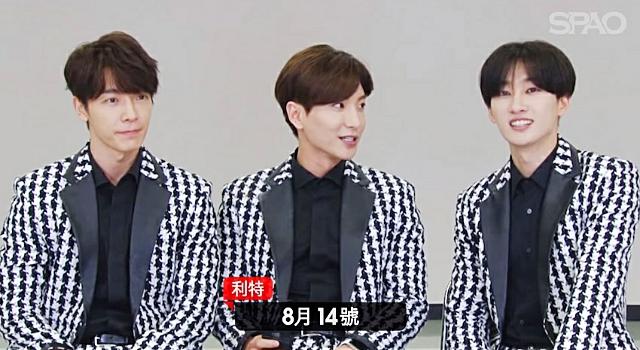 影片>>韓國天團Super Junior今天來台!粉絲們準備陷入瘋狂!