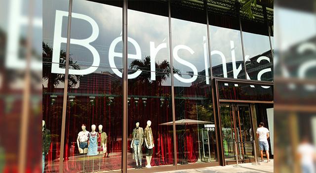 西班牙平價潮牌Bershka信義店開幕!先看購買指南再去逛吧