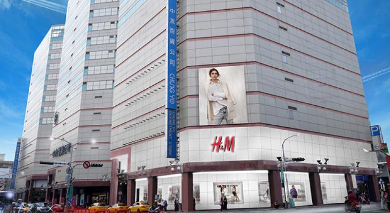 台中人注意!H&M開幕日確定