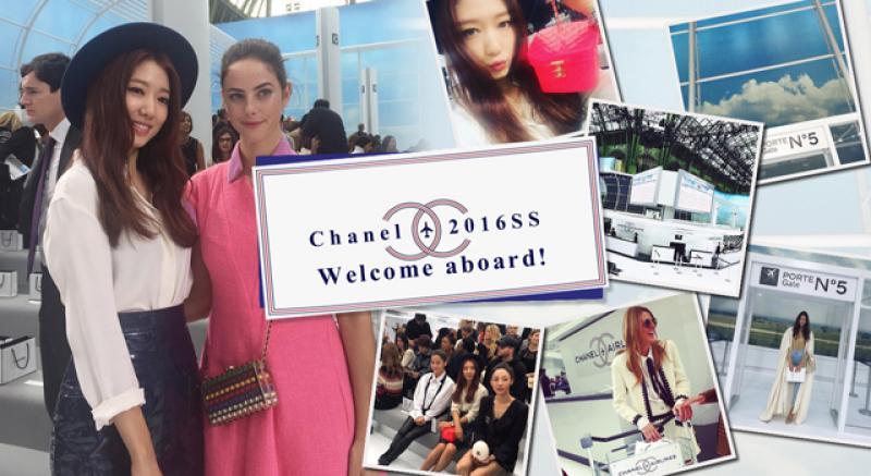 香奈兒機場新開幕!朴信惠、歐陽娜娜洗版眾人眼球