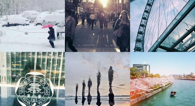 輸人不輸陣!拍出超美Instagram旅行相片的秘訣通通告訴妳~