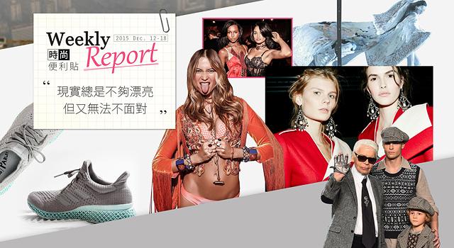時尚便利貼>>Chanel為抄襲道歉!不堪的時尚現實面