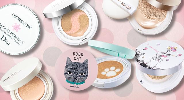 (持續更新)貓掌、雙色、膠囊、精品包裝...上半年最令人期待的氣墊粉餅清單!