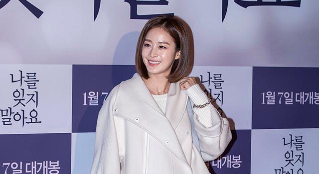 韓國女生最想整成她!看起來比實際年齡小15歲原來都吃...
