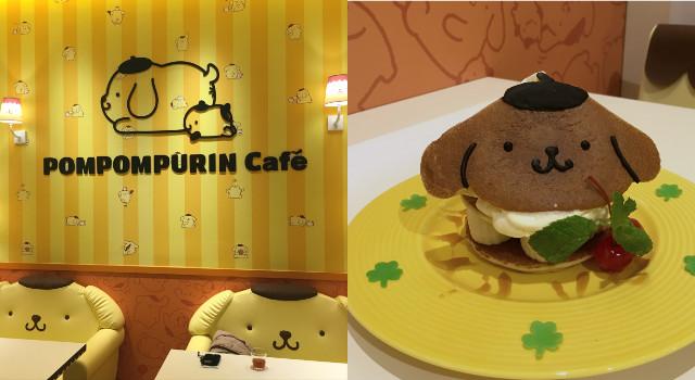 女生都瘋了!日本超人氣布丁狗餐廳登陸台灣!