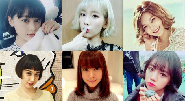 彎派vs.翹派!日韓女星短髮比較美的祕密是...