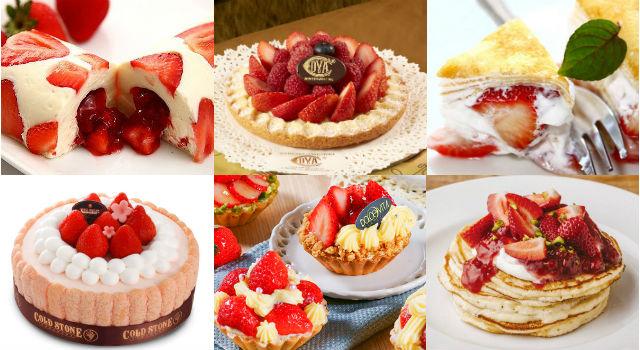 滿口都是草莓!融化女心的超夢幻甜點美食地圖