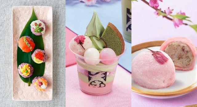 不用上山也能賞「櫻」!極夢幻「櫻花美食」一口咬下超幸福