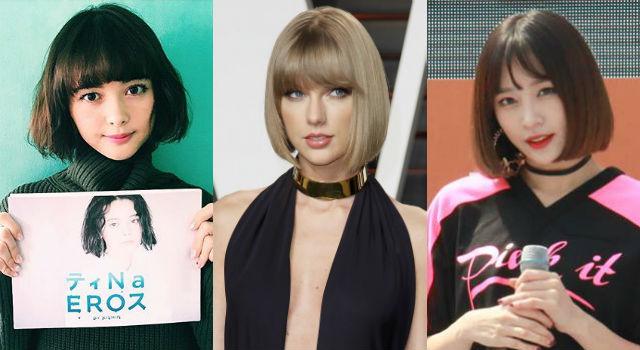 「學生頭」時尚力大爆發!歐美日韓女星都瘋這髮型