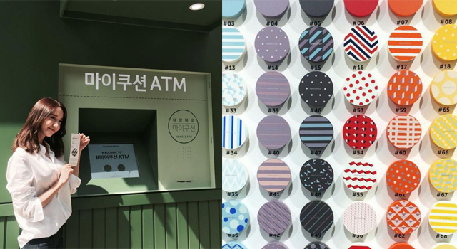 「氣墊粉餅ATM」首爾快閃!100種氣墊粉餅隨便你訂做!