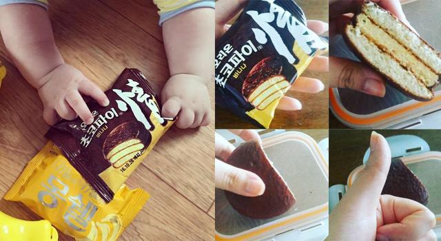 伊麗莎>>全韓陷入「香蕉」瘋!到韓國必買這一味!