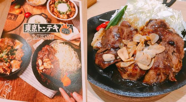 日本人排隊的超夯美食來台!「東京豚極」豬排大口咬下汁流不停!