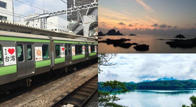 下一站台灣!這輛「I❤台灣」彩繪列車告訴你寶島有多美