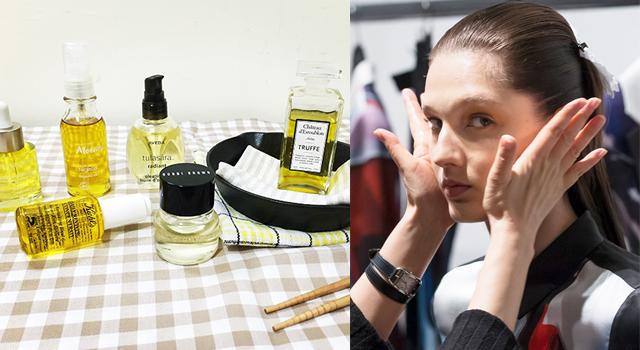 柳燕>>安撫換季皮膚乾燥、搔癢、脫皮問題...「美容油」該用在哪個步驟?