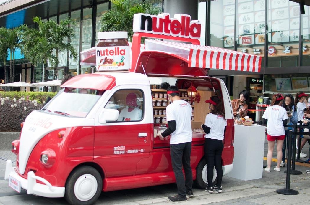Nutella能多益早餐車回歸!型男蔣偉文、陳德烈為你親自下廚啦