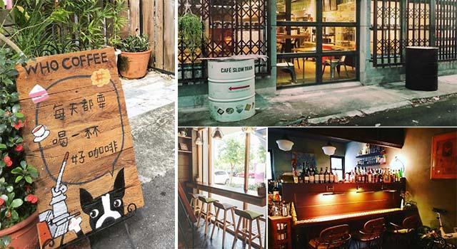 文青不願公開的口袋名單!宜蘭5間默默成為打卡熱點的老屋咖啡廳