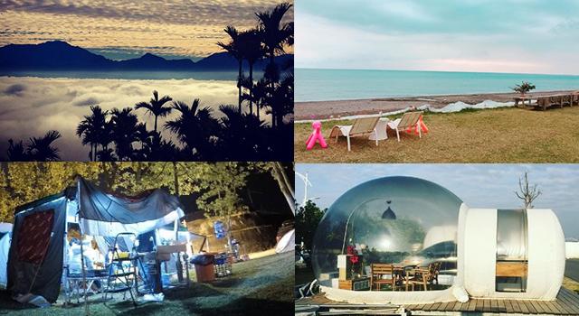 全民瘋露營!特搜台灣最夯的露營場地,雲海夕陽流星雨盡收眼底美翻天!