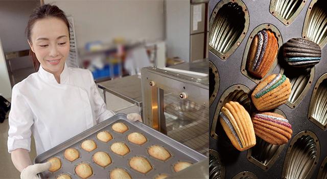 (影片)法國皇室御用甜點「瑪德蓮」混血台灣味!美女主廚讓貝殼蛋糕美如藝術品