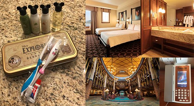 跟著米奇一起去探險!香港迪士尼新酒店處處是驚喜6大亮點搶先看!