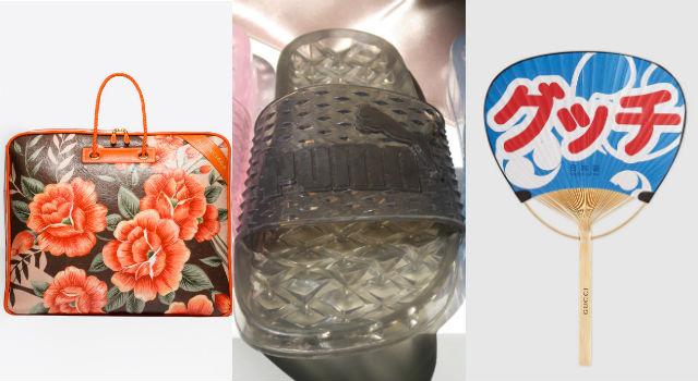 PUMA推台灣廁所拖鞋、台味棉被包竟要價12萬...網友:精品都來台灣找靈感?