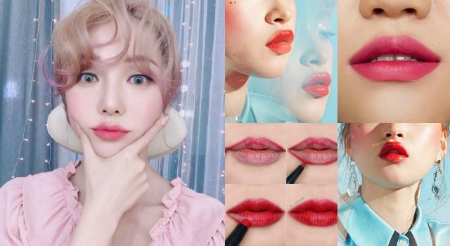 咬唇妝已過時!韓國彩妝女神Pony:描出「唇珠」才是韓系唇妝關鍵!