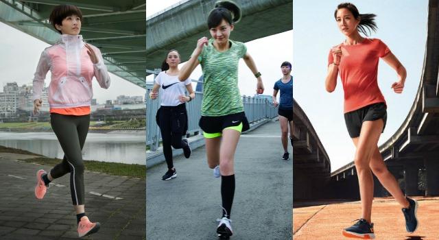 時髦百搭又兼具超狂機能性!運動女神御用極美跑鞋總盤點