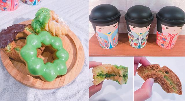 抹茶控快納入必吃名單!Mister Donut經典抹茶系列強勢回歸還有限量隱藏版杯款首度曝光!