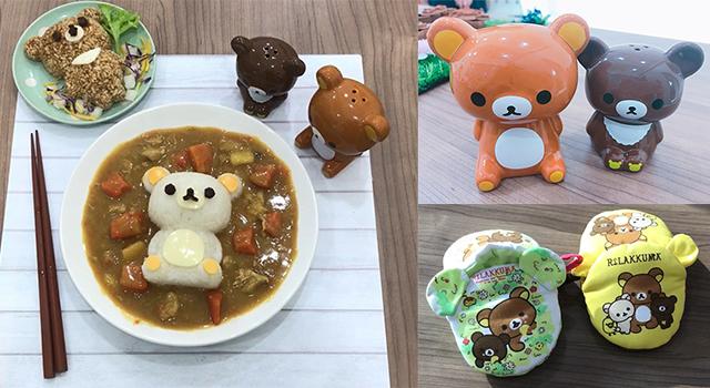 (影片)超商集點商品全系列開箱!教你如何用65元變出超萌拉拉熊咖哩飯!