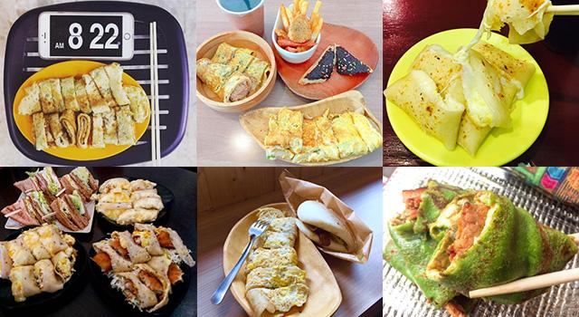 台南5大「必吃蛋餅」錯過可惜!抹茶鹹豬肉、薯泥起司、沙茶蛋餅口味太強大
