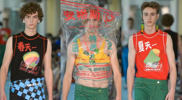 台灣之光江奕勳攜「檳榔文化」挺進巴黎!塑膠袋套頭實在太狂!