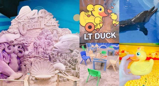滿到炸出池的黃色小鴨!香港海洋公園夏水禮「四大超萌亮點」讓你拍照拍到手軟!