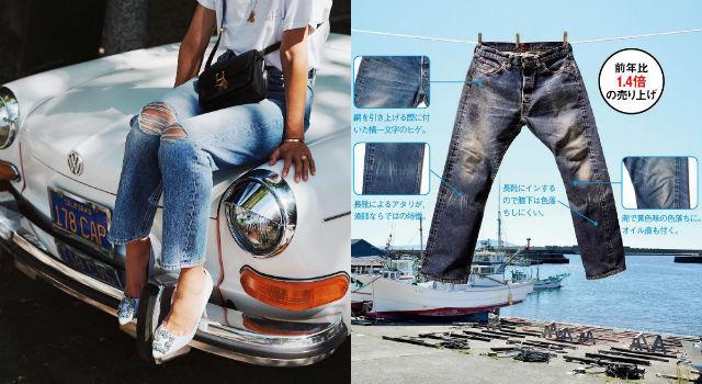 日本職人二手「髒牛仔褲」價格翻倍狂飆!驚人「養褲」秘訣自己在家也能DIY