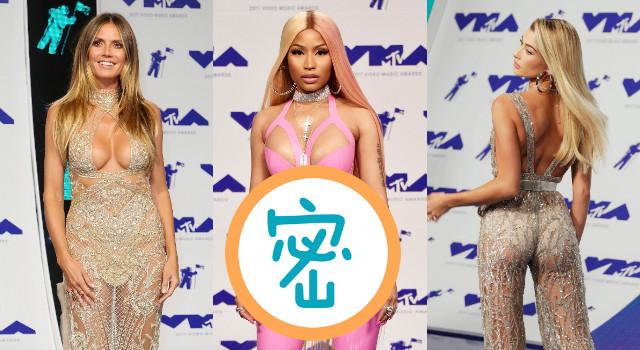 爆辣透視裝、粉紅肉胎衣大舉攻陷VMA紅毯!女星火辣心機暗藏小動作