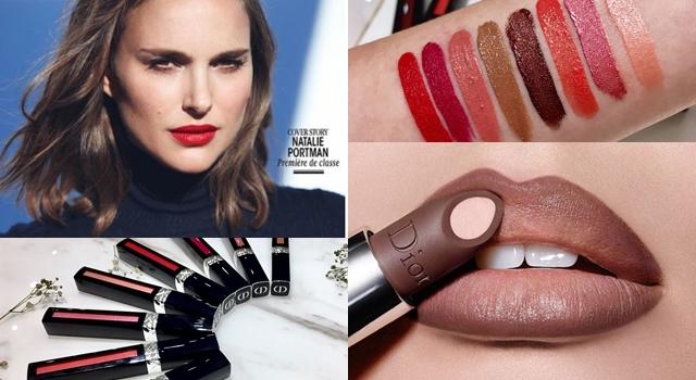 IG 曬照超夯的 Dior 秋冬 4 大熱門唇色!週年慶最值得下手的單品