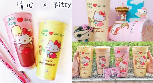 限定4個月!Hello Kitty現身杯身、封膜、吸管套、塑膠袋...手搖飲料讓人少女心噴發!